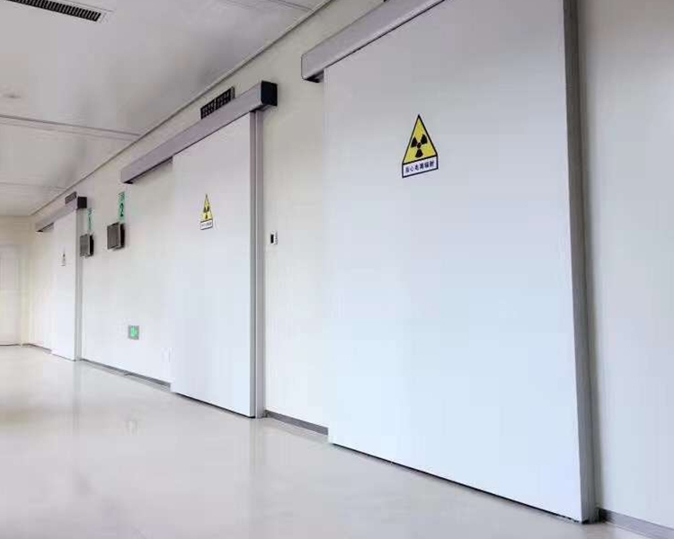 辐射防护施工