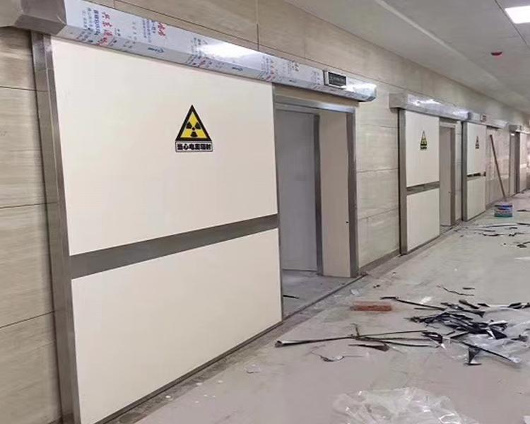 影像科辐射防护门